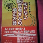 100124_221707