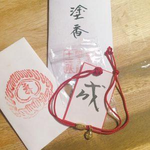 これからの漢字♬