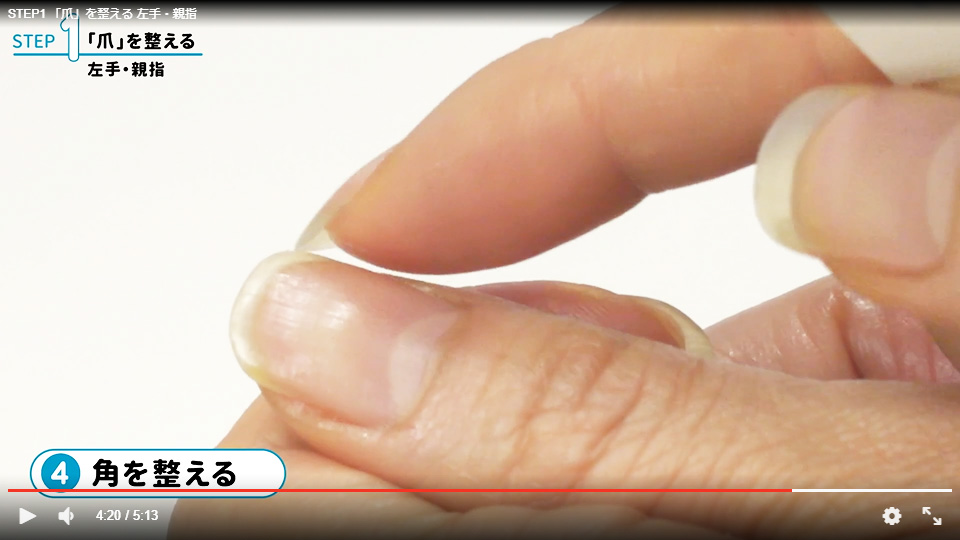 女は爪で美人になる_動画_QRコード